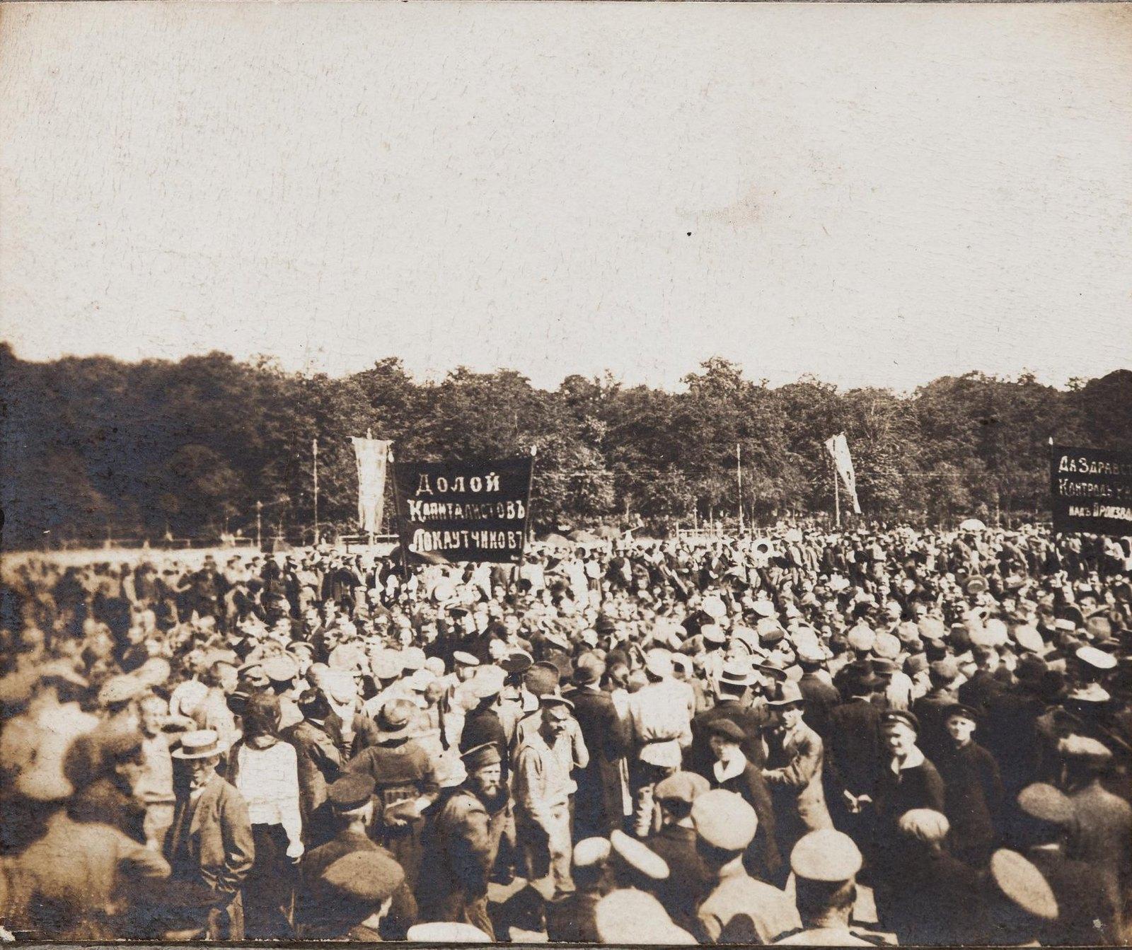 18 июня. Демонстрация рабочих и солдат против Временного правительства на Марсовом поле