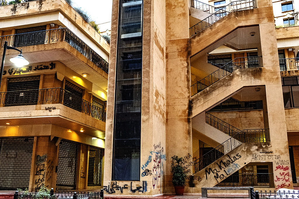 Shuttered upscale stores in downtown on 12-5-20--Beirut
