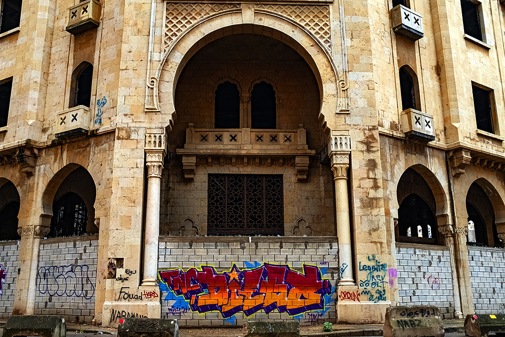 Bricked up entrances to grand building in downtown on 12-5-20--Beirut