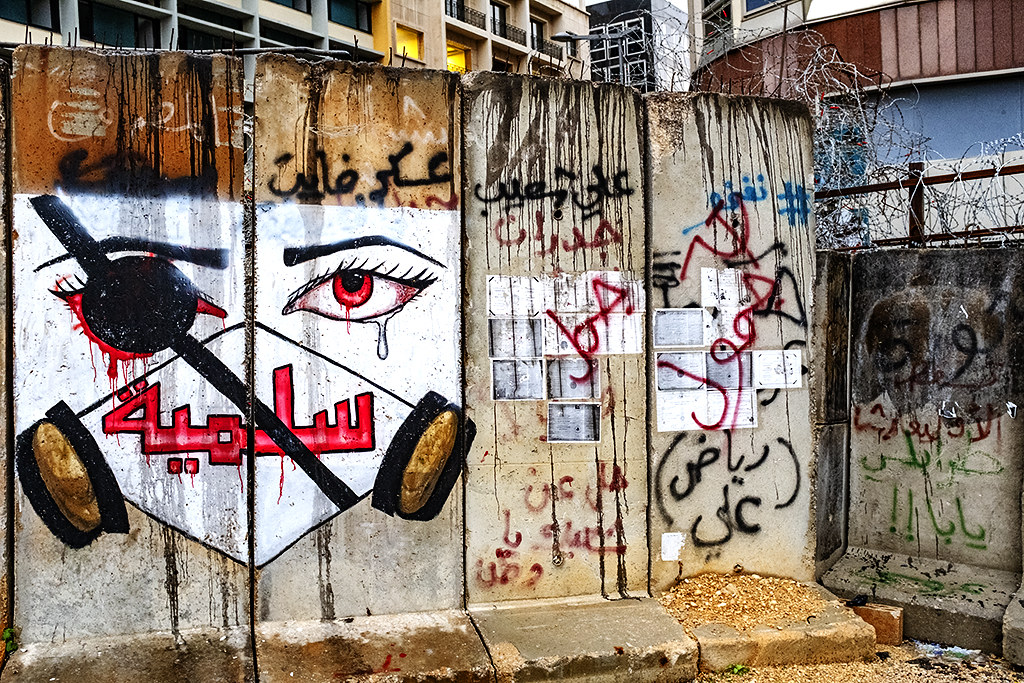 Concrete barriers and barbed wire in downtown on 12-5-20--Beirut 2