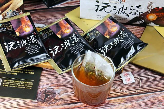 青玉牛蒡茶 沅波濤漢方牛蒡茶