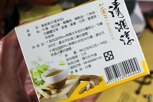 青玉牛蒡茶 清湘淳漢方牛蒡茶