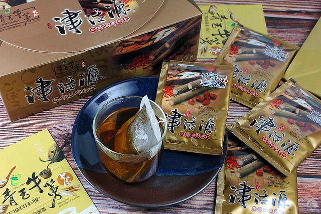 青玉牛蒡茶 津活源漢方牛蒡茶