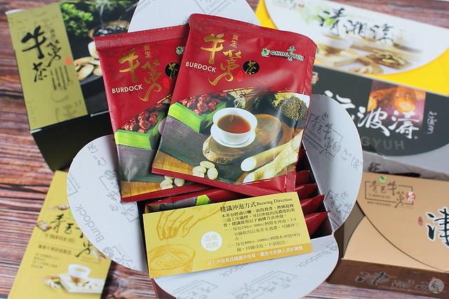 青玉牛蒡茶 養生漢方牛蒡茶