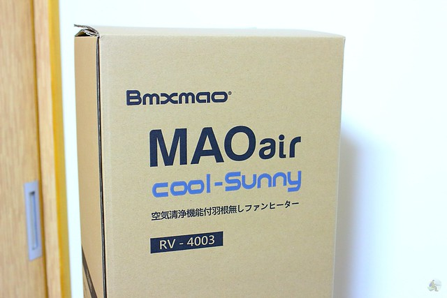 Bmxmao MAO air cool-Sunny 3in1 清淨冷暖循環扇