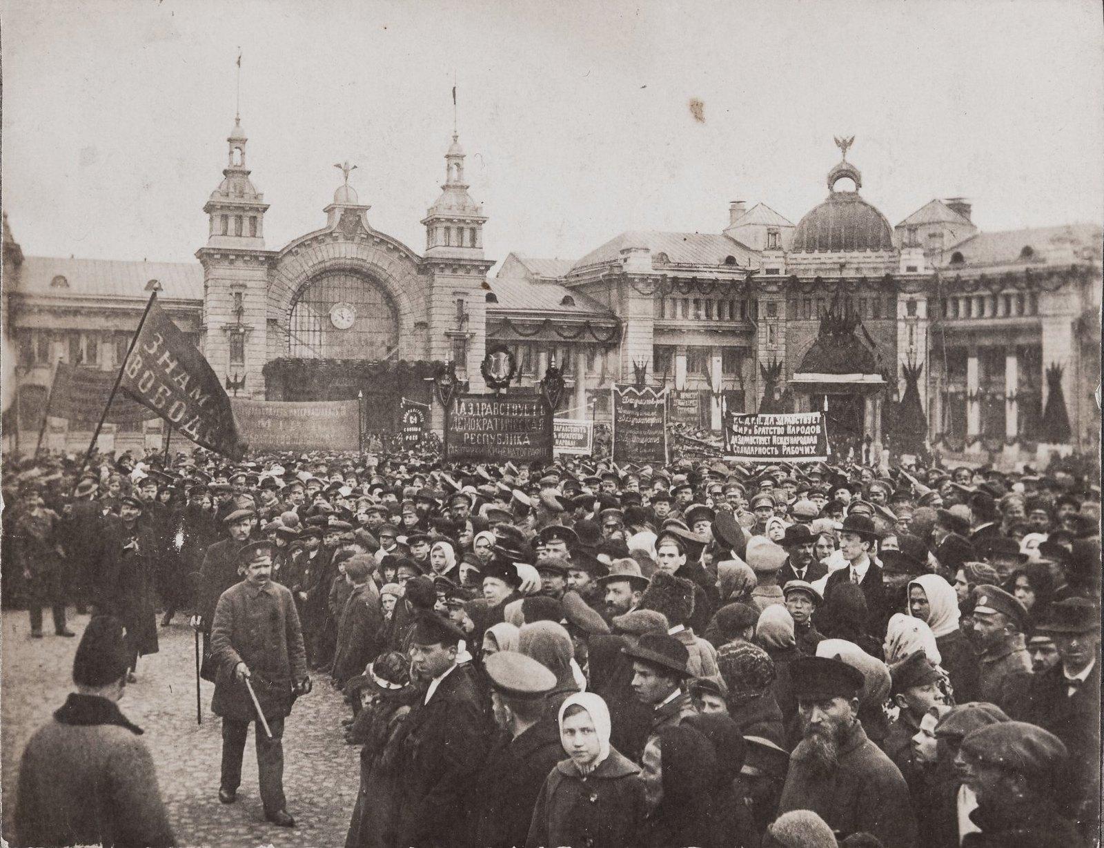 1 мая. Демонстрация у Александровского вокзала