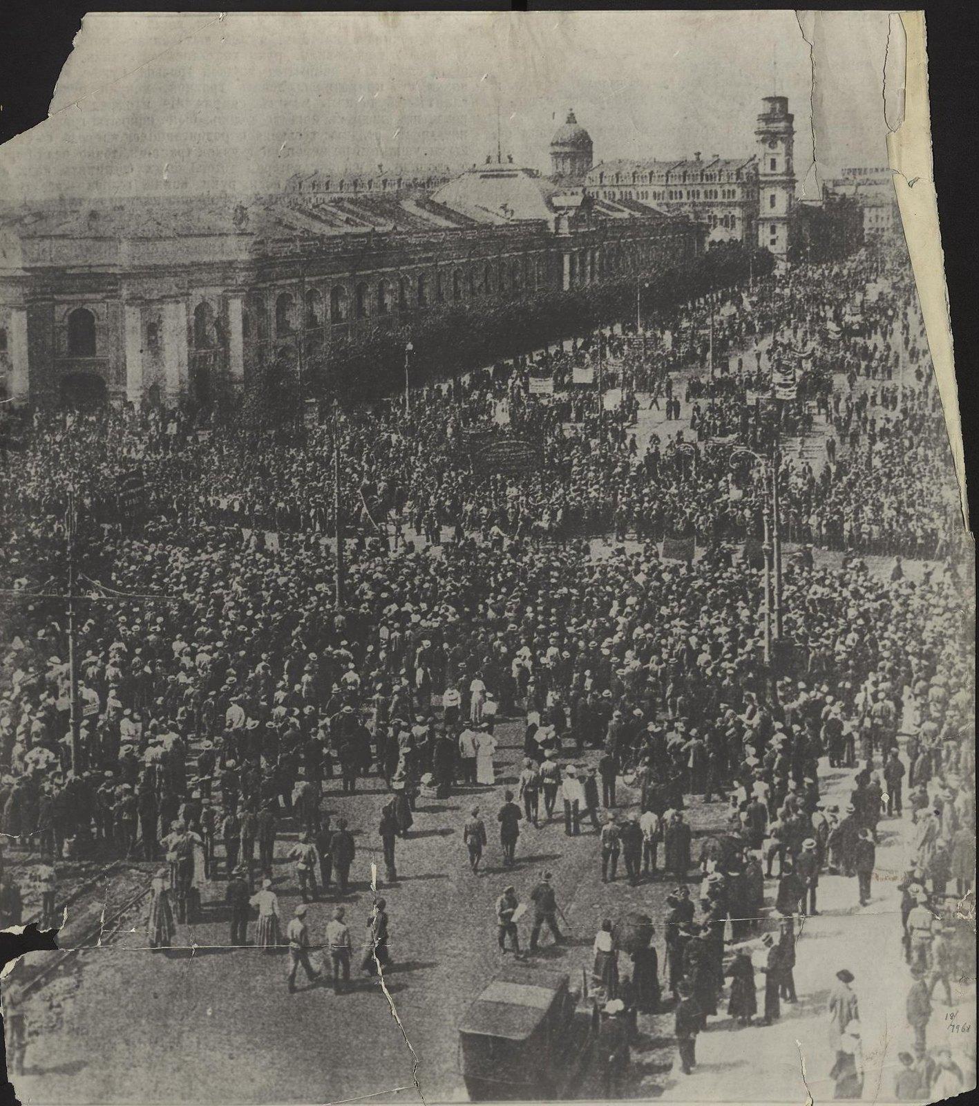 Июнь. Демонстрация против войны