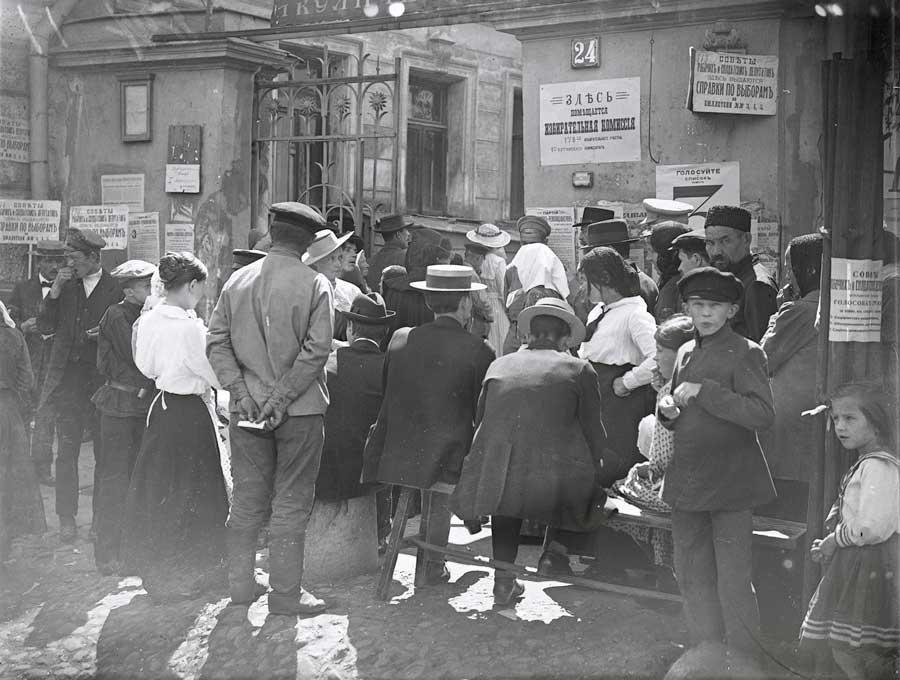 Выборы в Мосгордуму. У избирательного участка на Кузнецкой улице