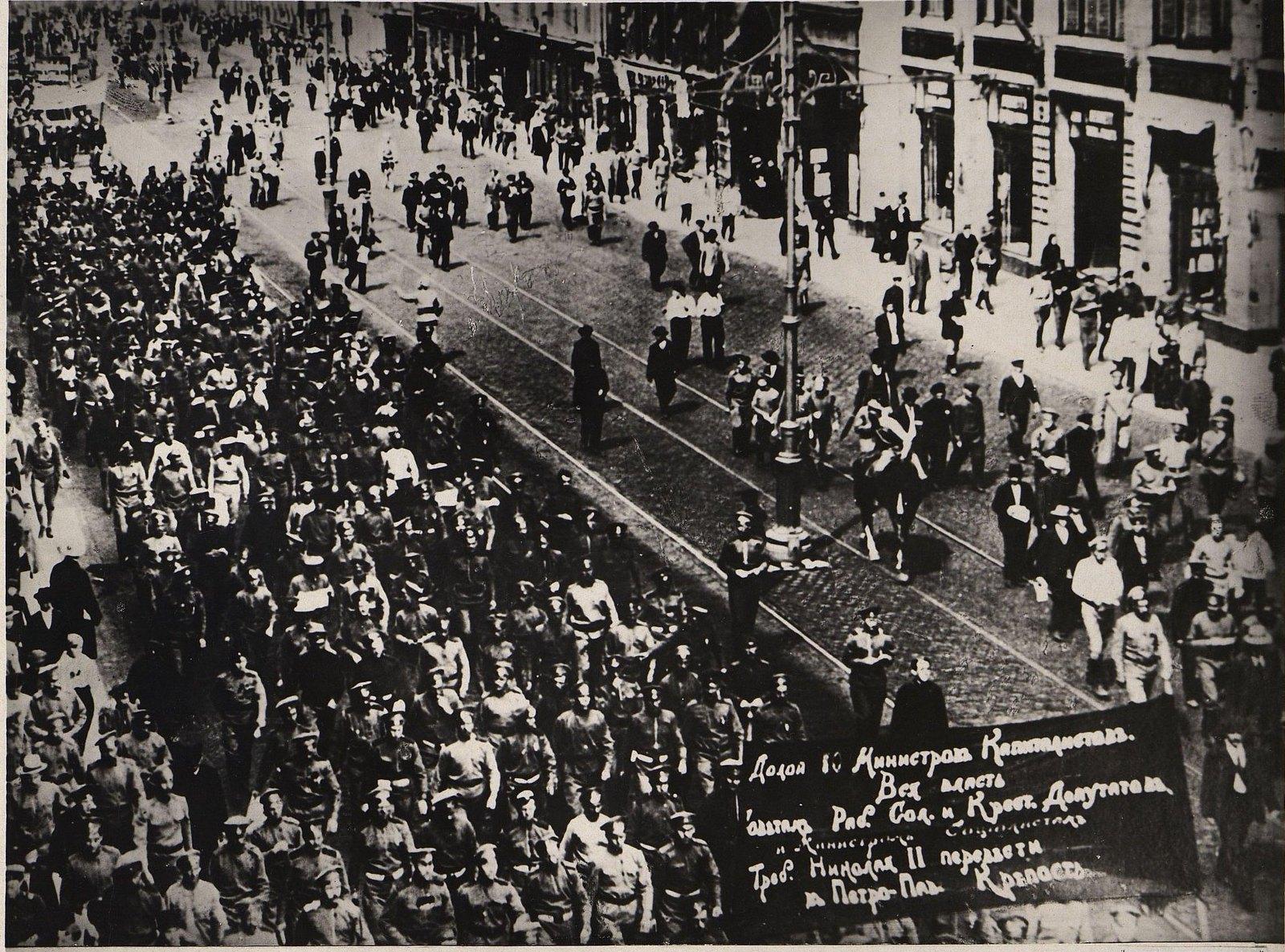 18 июня. Демонстрация рабочих и солдат против Временного правительства на Невском проспекте