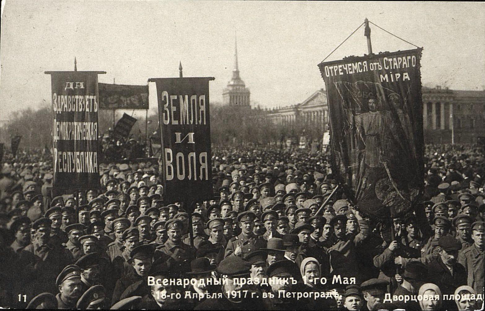 1 мая. Всенародный праздник 1-го мая в Петрограде. Дворцовая площадь.