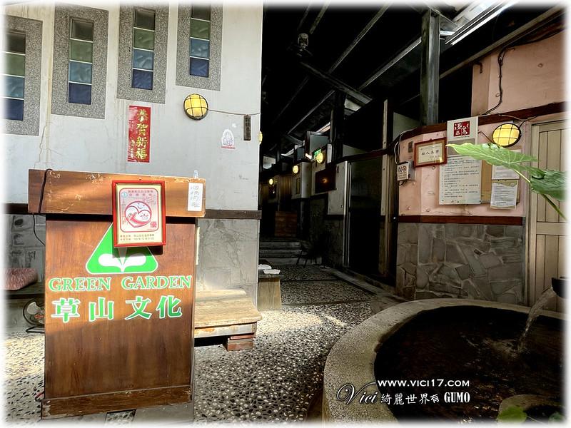 草山文化051