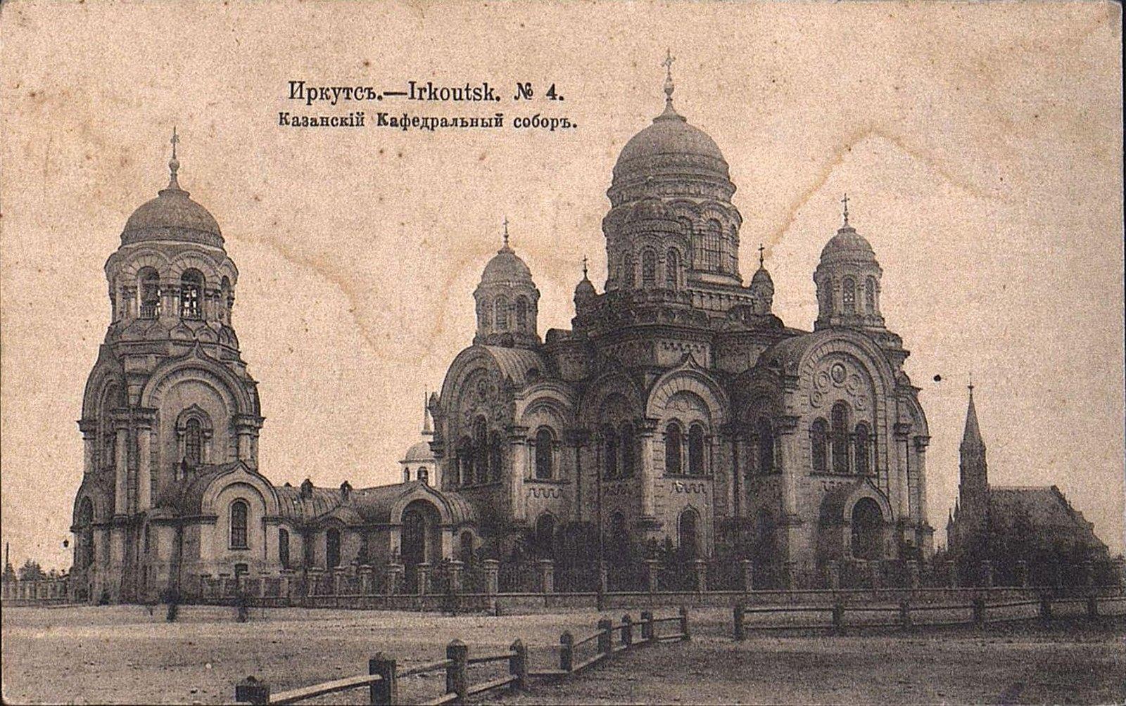 Тихвинская площадь. Казанскай кафедральный собор
