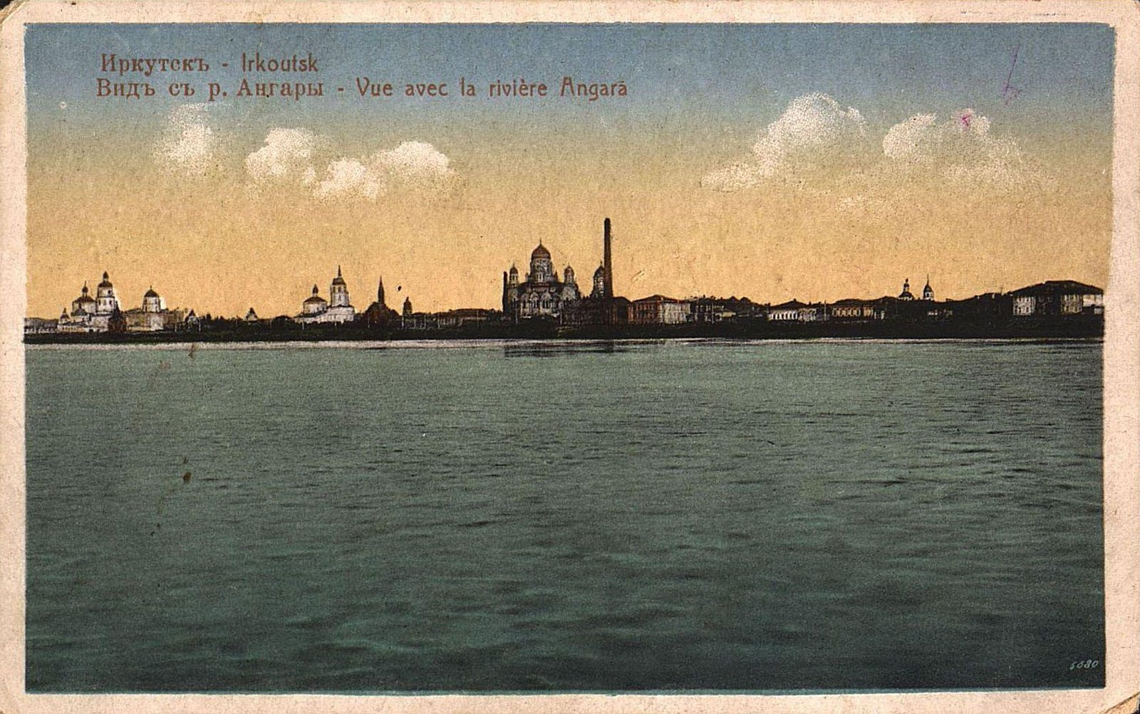 Вид с реки Ангары