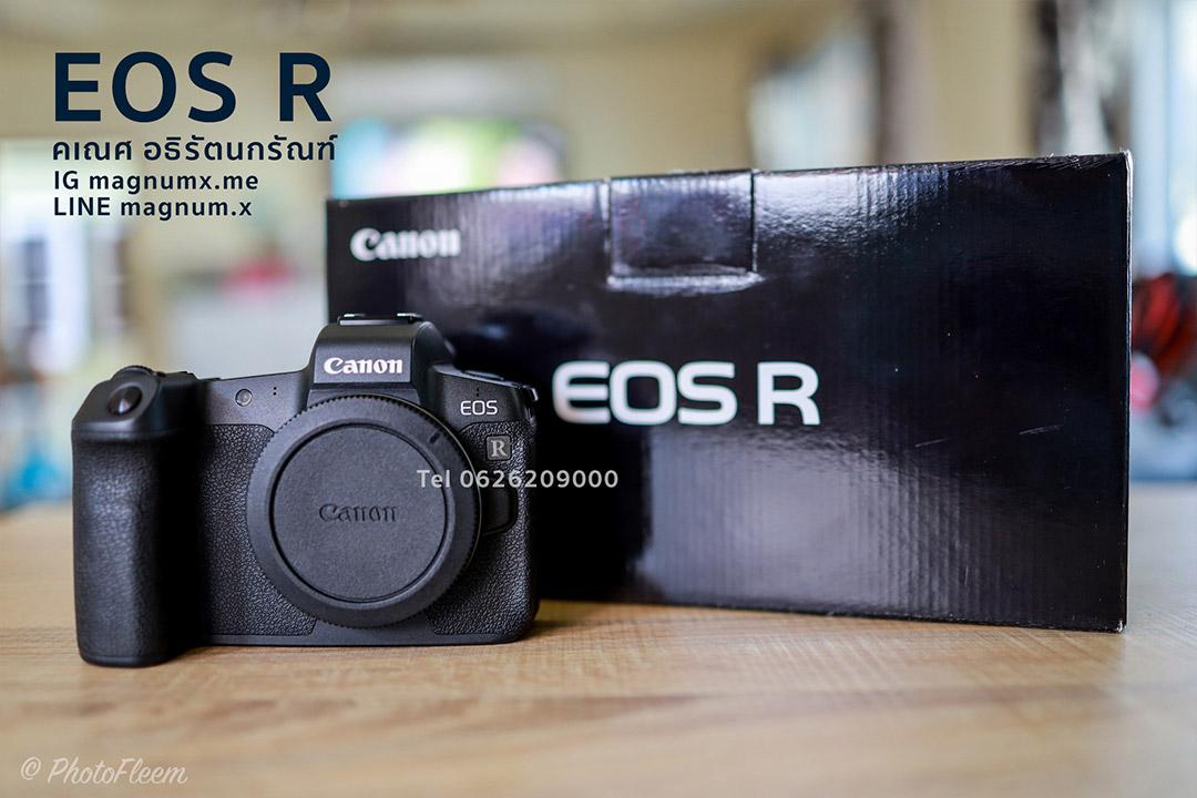 canon-eos-r-body-06