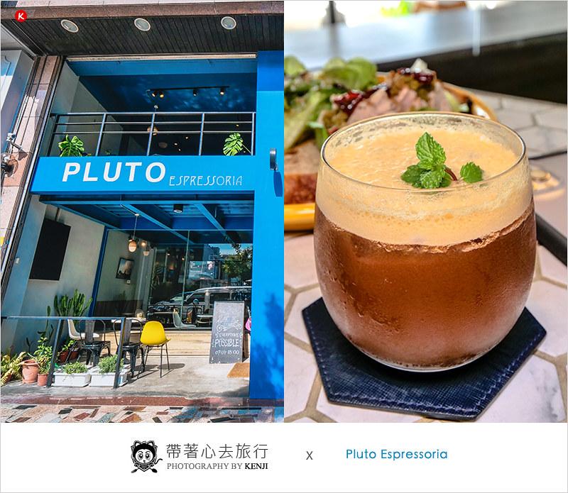 pluto-0