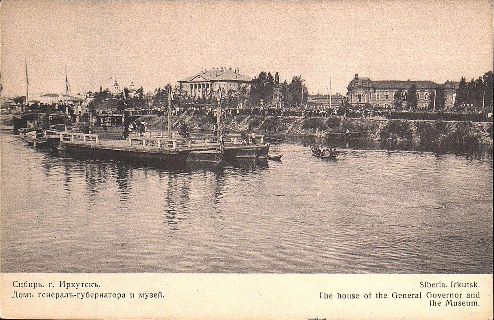 Набережная. Дом генерал-губернатора и музей