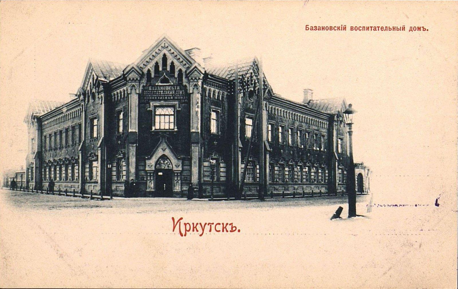 На углу Амурской и Баснинской улиц.  Базановский воспитательный дом
