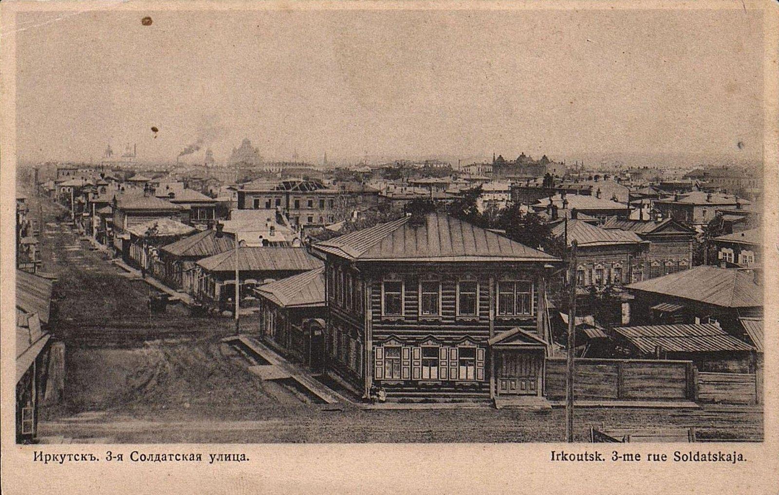 3-я Солдатская улица