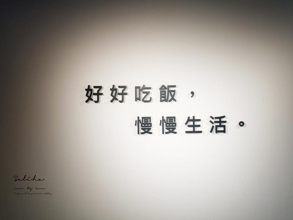 台北內湖美食推薦好好食房內湖科學園區附近不限時餐廳平價美食套餐定食好吃 (2)