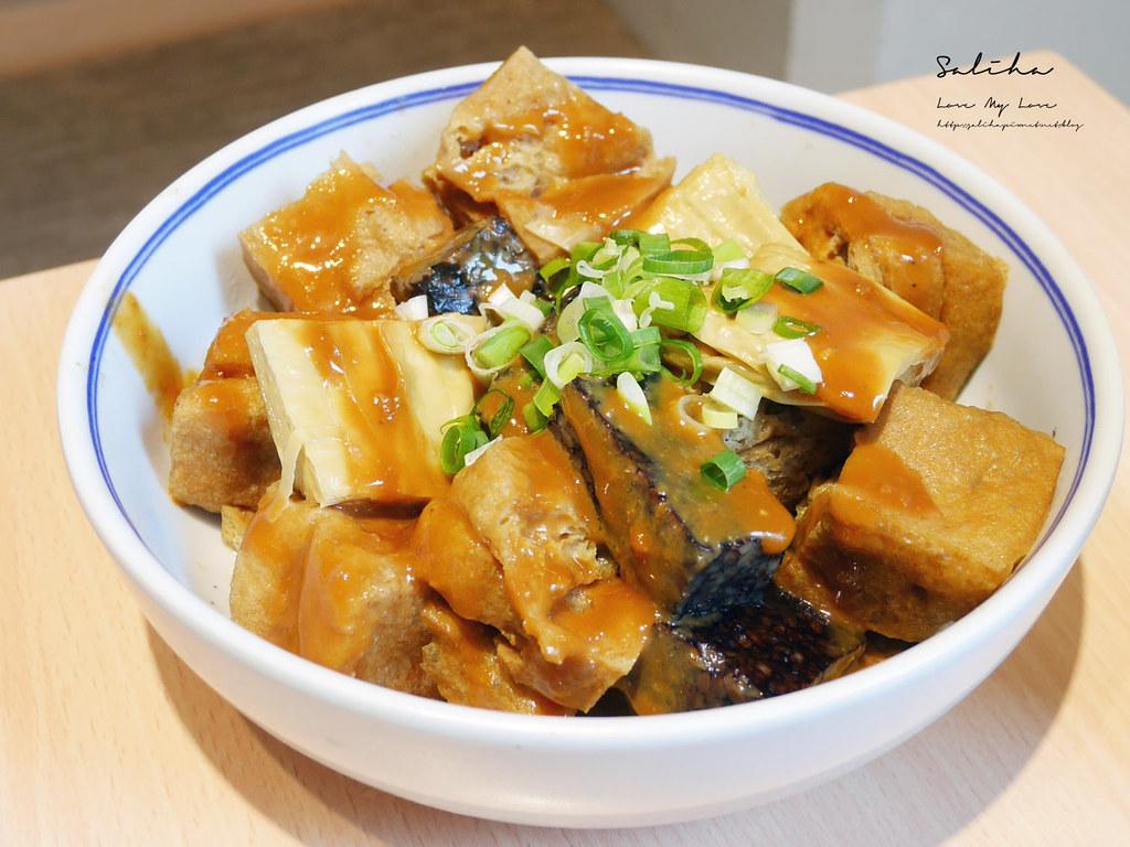 台北內湖好吃餐廳美食推薦好好食房 西湖站附近不限時可久坐外帶外送麵雞湯有素食 (3)