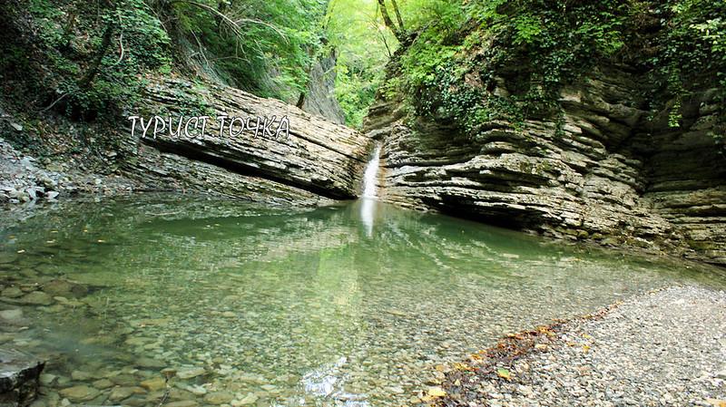 Водопады Небуг