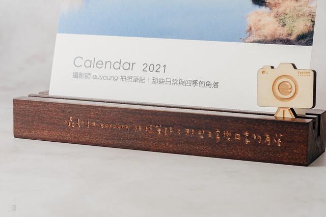 euyoung x 點點印2021年曆 | 26