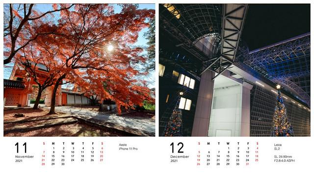 euyoung x 點點印2021年曆 | 18