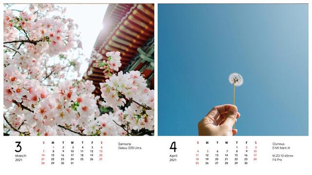 euyoung x 點點印2021年曆 | 14