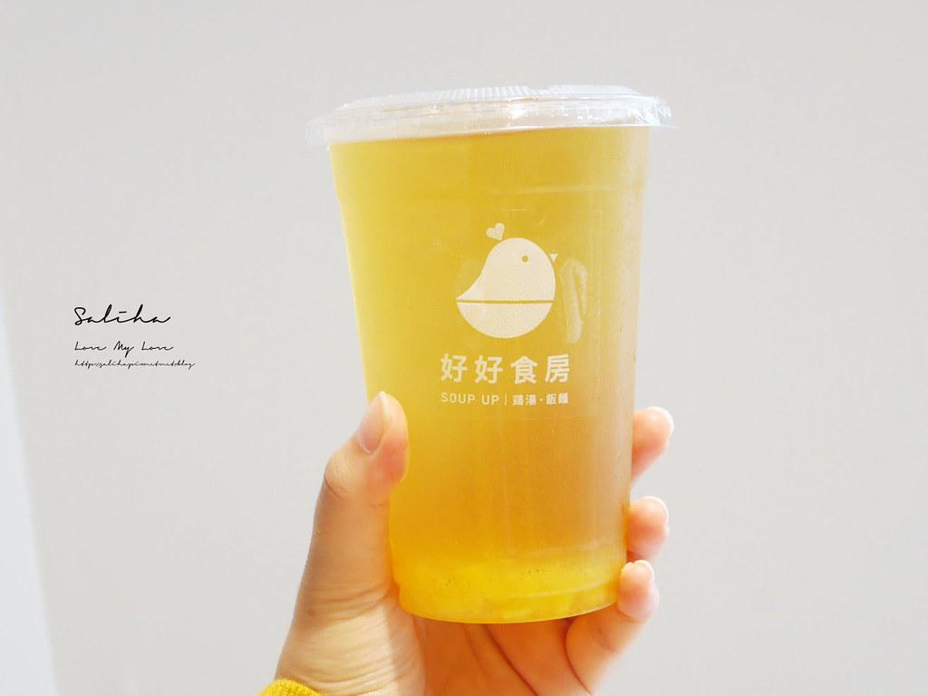 台北內湖一日遊好好食房 捷運西湖站附近餐廳美食好吃推薦分享有素食不限時 (2)