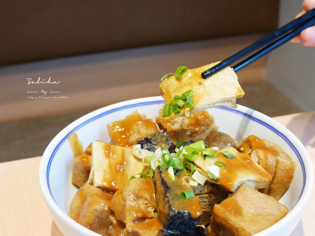 台北內湖一日遊好吃餐廳美食有素食推薦好好食房質感料理雞湯定食套餐 (3)