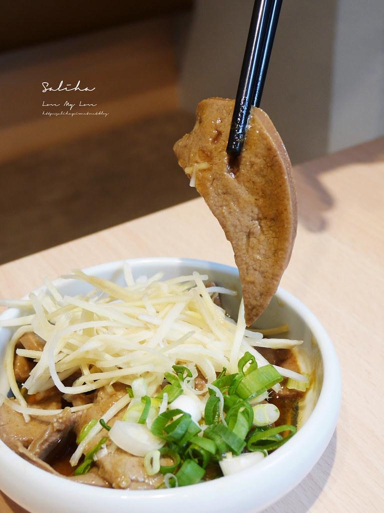 台北內湖一日遊好吃餐廳美食有素食推薦好好食房質感料理雞湯定食套餐 (4)