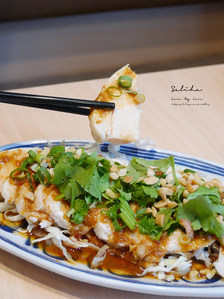 台北內湖一日遊好吃餐廳美食有素食推薦好好食房質感料理雞湯定食套餐 (2)