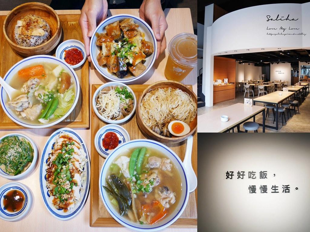 台北內湖美食餐廳推薦好好食房好吃雞湯麵食質感料理小菜中式餐廳有素食 (4)