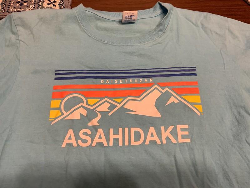 ASAHIDAKE Tシャツ