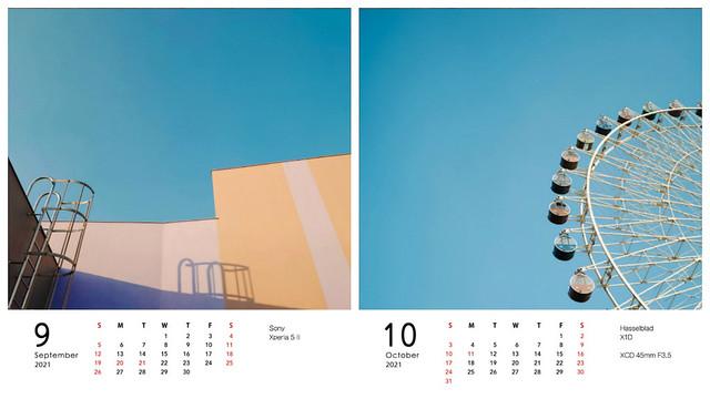 euyoung x 點點印2021年曆 | 17