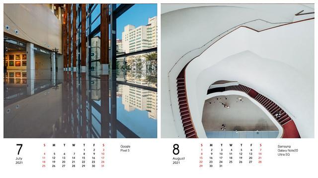 euyoung x 點點印2021年曆 | 16