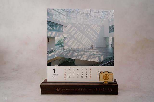 euyoung x 點點印2021年曆 | 27