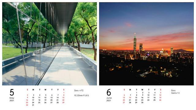 euyoung x 點點印2021年曆 | 15