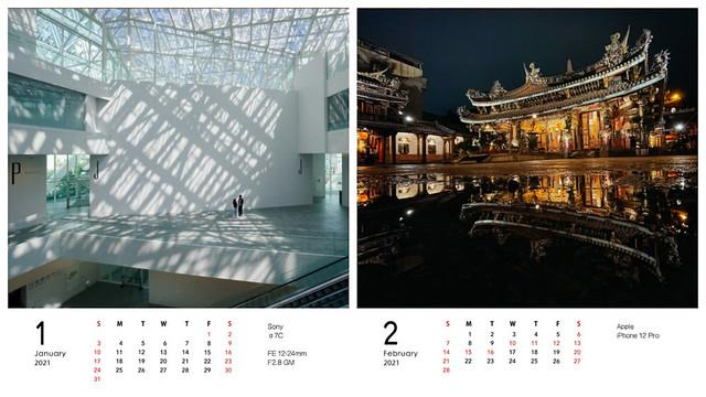 euyoung x 點點印2021年曆 | 13