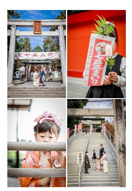 針綱神社で七五三 長い階段と大鳥居