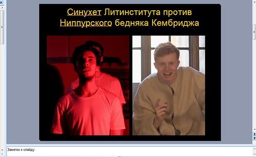 Дек 7 2020 - 01:59 - 21 ноября 2020. Фото: Иван Попов, Анна Самошина
