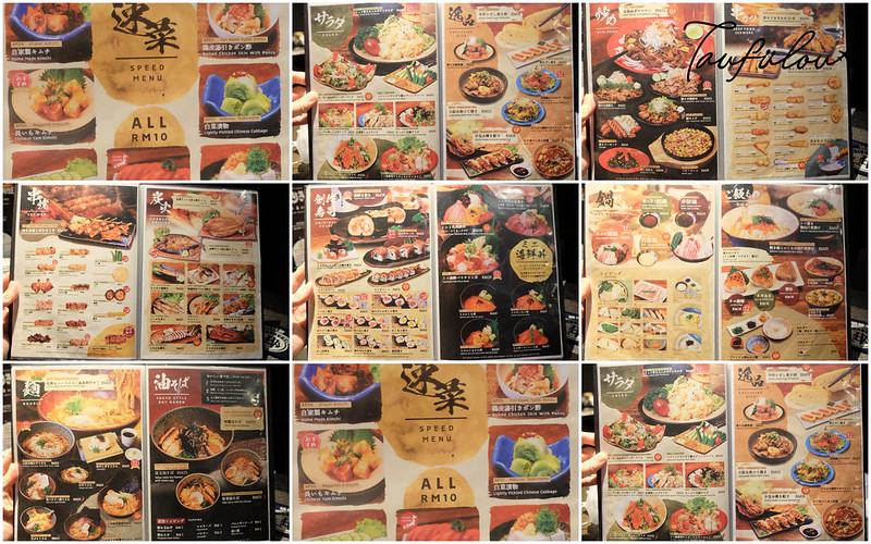 SHAKARIKI 432 SAKE DINING (11)