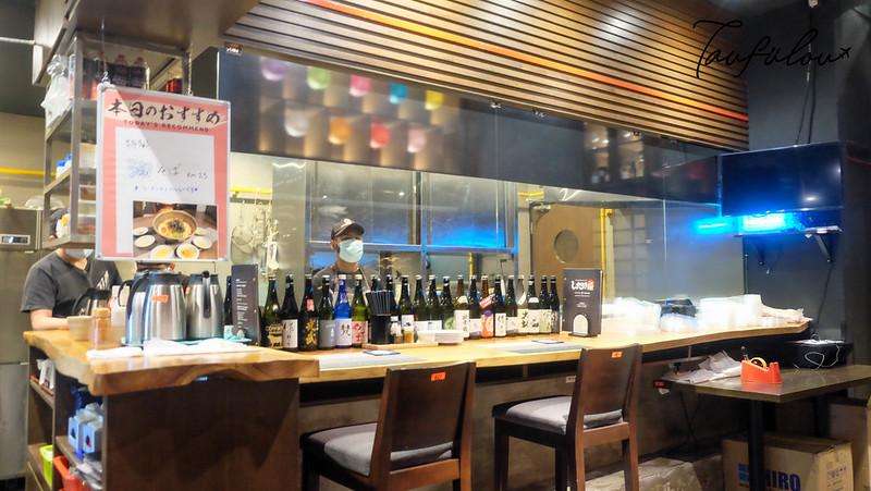 SHAKARIKI 432 SAKE DINING (3)