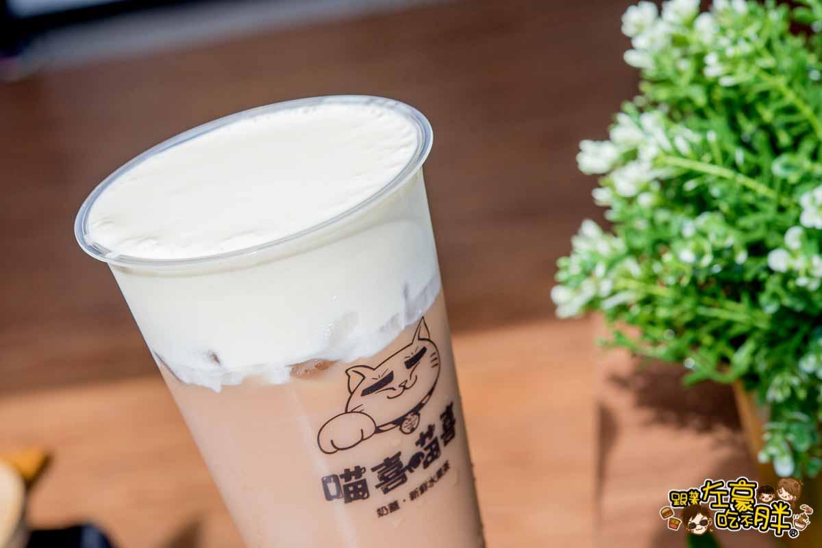 喵喜喵喜鹹芝士奶蓋茶專門店 -20