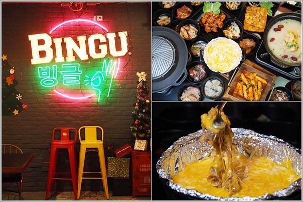 BINGU賓屋韓國食堂-中壢店 (1)