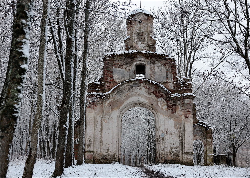 Ситцы, Беларусь