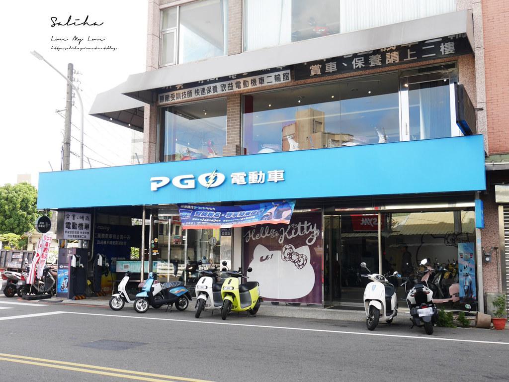 新竹火車站附近租機車推薦車行電動車gogoro價格價位價錢 (2)