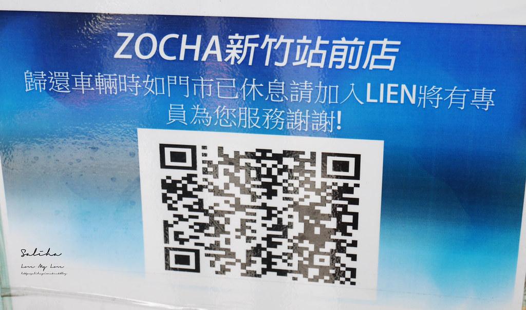 新竹zocha租車流程心得車種pgo使用gogoro電動機車行推薦價格價位預訂預約 (3)