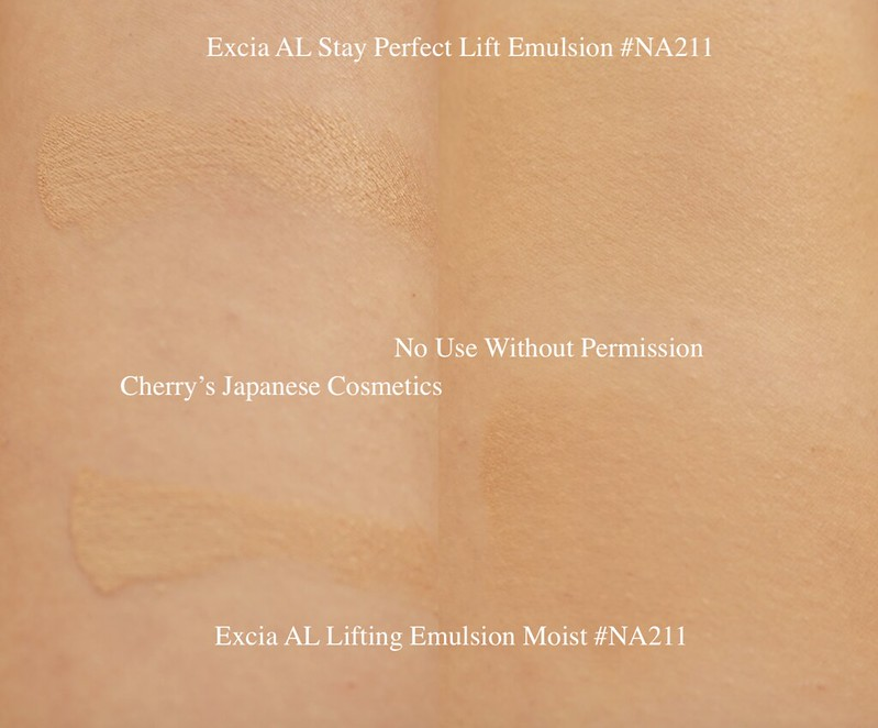 Excia NA211 swatch