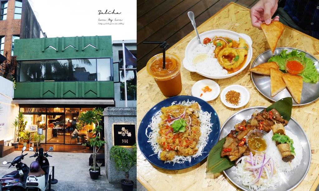新竹旅行兩天一夜景點美食好玩好拍好吃ig打卡拍照推薦 (3)